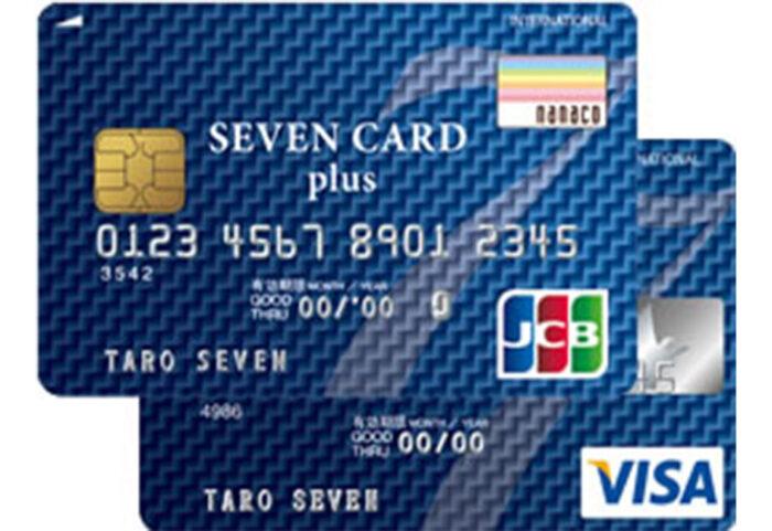 カード セブン